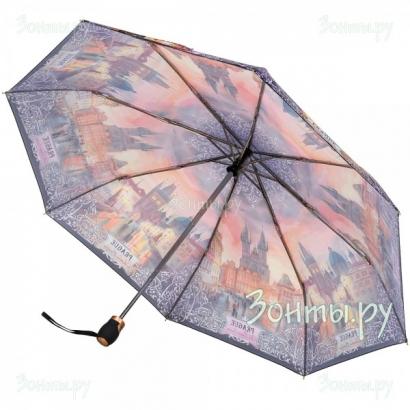 Женский зонт Три слона 101-21 (коллекция фото  )