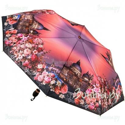 Женский зонт Три слона 101-23 (коллекция фото  )